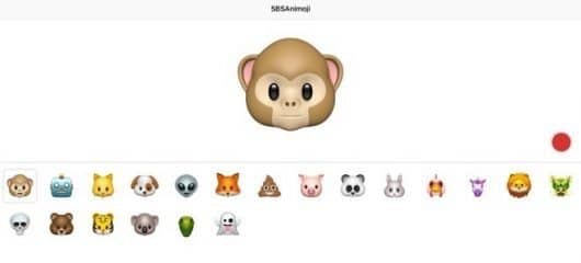 Animoji iPad